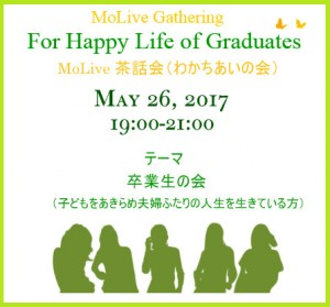 For Graduates-20170526-iloveimg-converted (2)