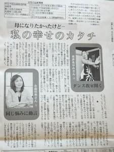 TokyoNP-1