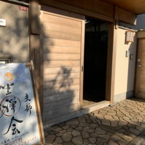 sawakai-20191214-1