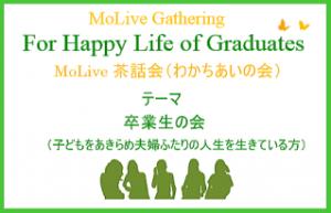 bannar-graduates1